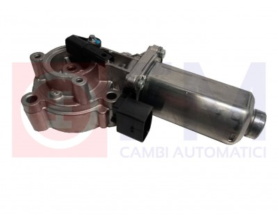 ACTUATOR NEW ATC400 SUITABLE TO 27107566296